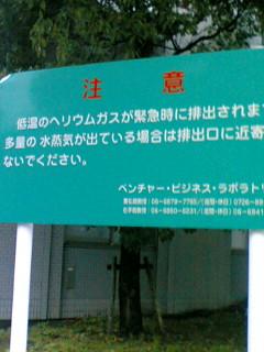 051004_165801.JPG