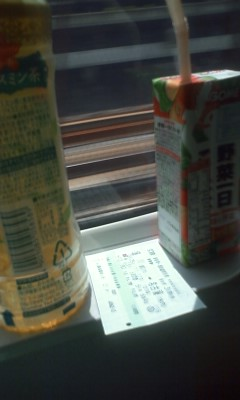 昼間の新幹線