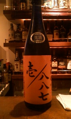 日本酒シフト